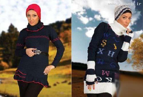 مدل لباس شیک پاییز و زمستان خانم ها