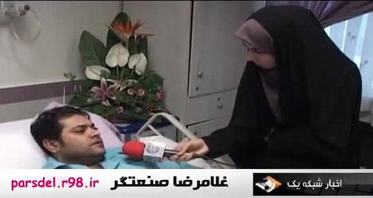 غلامرضا صنعتگر خواننده جوان به بیماری سرطان دچار شد + عکس