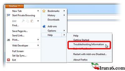 آموزش ریست کردن فایرفاکس