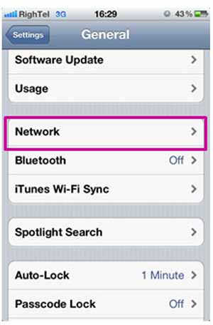 فعال کردن اینترنت گوشی ها