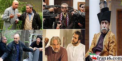 اعتراض های بهجا و نابجا به سریالهای تلویزیونی ایران