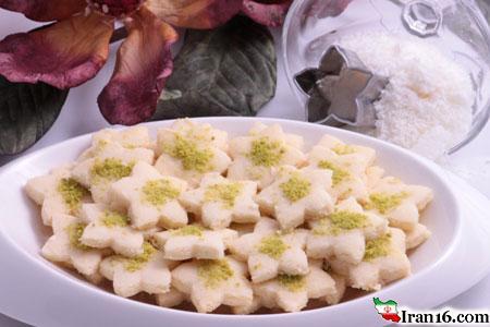 شیرینی نارگیلی با آرد ویژه ایام عید نوروز