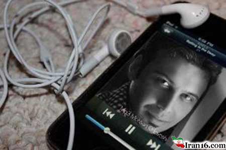 سوءاستفاده از محسن چاووشی در لاین + شکایت