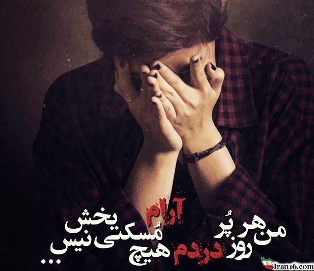 عکس های عاشقی و عکس های عاشقانه سال ۱۳۹۴