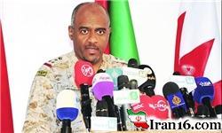 واکنش عربستان به اعزام ناوگروه ایران به یمن