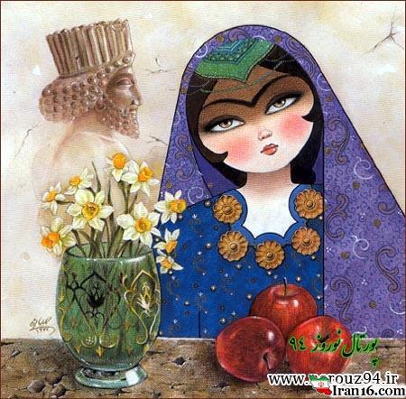 اس ام اس عاشقانه تبریک عید نوروز ۹۴