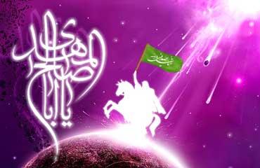 اسرار تاخیر ظهور حضرت ولیعصر(عج) چیست؟