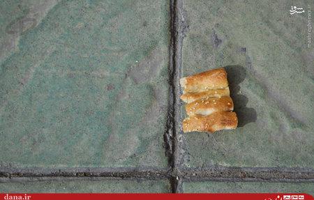 حرمت نان و واکنش عابرین پیاده +تصاوبر مخفیانه