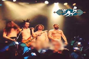 عریان شدن شاهین نجفی در کنسرت! + عکس