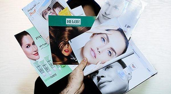 تقلید بازیگران زن هالیوود از بازیگران زن ایرانی