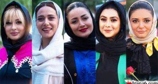 حجاب بازیگران ایرانی