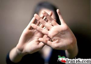 جزئیات جدید از تجاوز چهار مرد افغان به دختر فرانسوی در فرحزاد