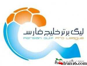 تاریخ شروع لیگ برتر فوتبال ایران در فصل 95-96