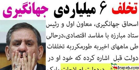 عکس نوشته های سیاسی داغ از سایت افسران