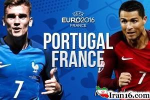 نتیجه بازی فوتبال فرانسه و پرتغال فینال یورو 2016 + فیلم