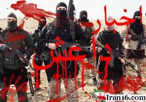 قلاب قصابی و ابزار وحشتناک شکنجه در زندان های داعشی و استفاده از قلاب قصابی برای اسیران داعش در عراق