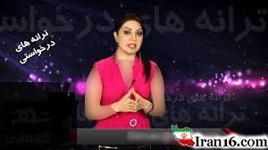 مجری زن شبکه ماهواره ای در مشهد دستگیر شد