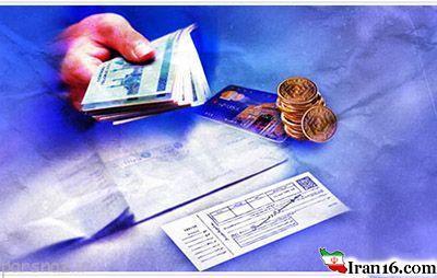 کارمزد بانک ها و محاسبه کارمزد +بانک و رباخواری
