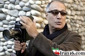 عباس کیارستمی در سن 76 سالگی درگذشت