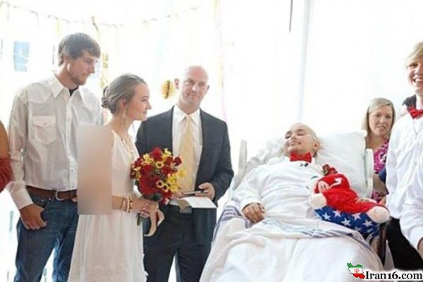ازدواج دختر و پسر ۱۸ ساله در بیمارستان+عکس