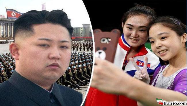 اعدام ورزشکار کرهشمالی برای سلفی با ورزشکار کرۀجنوبی؟