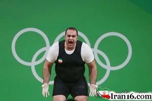 بهداد سلیمی , ناداوری در حق بهداد سلیمی , حذف ناعادلانه بهداد سلیمی , اعتراض به حذف بهداد سلیمی , وزنه برداری بهداد سلیمی در المپیک