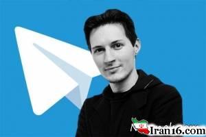 واکنش موسس تلگرام به هک اطلاعات کاربران ایرانی + توئیت