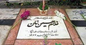 خواننده های ایرانی , سنگ قبر خواننده های ایرانی , سنگ قبر غلامحسین بنان , عکسهای سنگ قبر خواننده های ایرانی , سنگ قبر مرتضی پاشایی , سنگ قبر حبیب محبیان