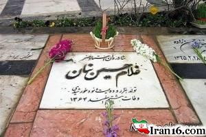 سنگ قبر خواننده های ایرانی + تصاویر