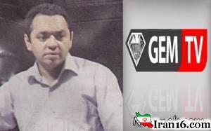 فساد شبکه GEM از زبان علی یارمهدی بازیگر جم