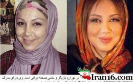 عکس های خفن قبل و بعد آرایش بازیگران ایرانی
