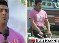 قهرمان پرورشاندام ایران