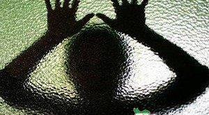 حکم تبعید ورزشکار المپیکی ایران, تبعید ورزشکار المپیکی ایران, ورزشکار المپیکی ایران, ورزشکار المپیکی, تجاوز ورزشکار المپیکی ایران
