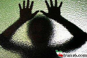 نفرین دختری که توسط ورزشکار المپیکی ایران مورد تجاوز قرار گرفت!