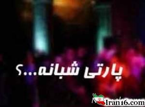 20دانشجوی دختر و پسر در پارتی شبانه آمل دستگیر شدند