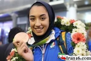 خواستگاری از کیمیا علیزاده در فرودگاه!