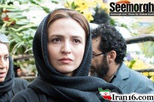 عکس جدید گلاره عباسی و همسرش در مراسم ختم!
