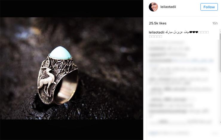 تبریک متفاوت لیلا اوتادی برای تولد امام رضا (ع) +عکس