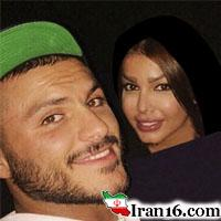 آرمین ۲afm و همسرش + بیوگرافی کامل