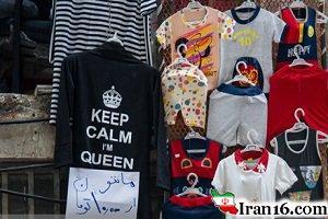 مانتوهای این روزهای دختران ایرانی+ عکس