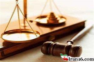 مجری معروف به 80 ضربه شلاق تعزیری محکوم شد
