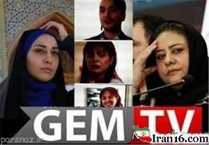 درخواست بازگشت بازیگران ایرانی به GEM رفته
