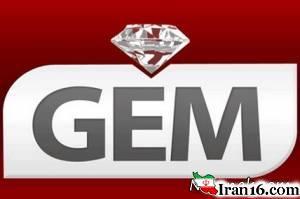 تعرض به بازیگر زن ایرانی شبکه GEM در ترکیه!