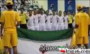 تیم فوتسال ایران در جدیدترین رده بندی فیفا 2016 + جدول