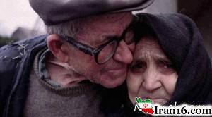 پیرمرد 110 ساله ایرانی برای ششمین بار داماد می شود!