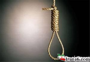 اجل قاتل جنایتکار قبل از اعدام رسید