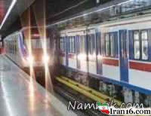 پای زن جوان در مترو ولیعصر تهران قطع شد