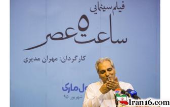 واکنش تند 20:30 از مهران مدیری+عکس