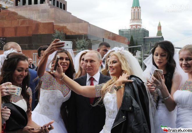 عکس: پوتین در محاصره عروس خانمها