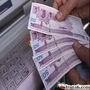 زمان واریز یارانه نقدی شهریور95 اعلام شد
